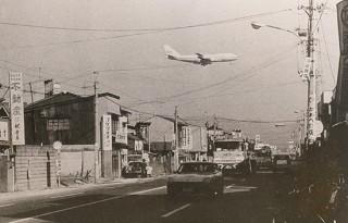 1976年 福岡空港訴訟