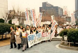 1982年 福銀不当差別
