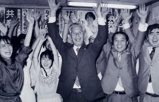 1986年 諫山弁護士 参議院比例代表区で当選
