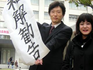 2007年 C肝和解勧告・毛利弁護士